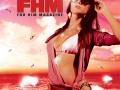 bloomingdale-promo-flyer-2011